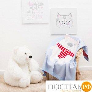 """Вязаный плед """"Крошка Я"""" Мишка, размер 90х90 см, цвет голубой 4266672"""