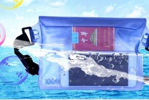 Водонепроницаемая сумка-чехол для документов и телефонов (zip замок)