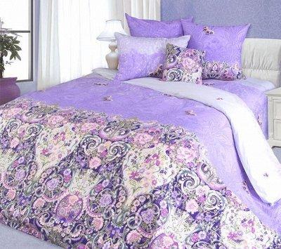 ЭкоЛан - постельное белье, подушки, одеяла и др. НОВИНКИ!! — КПБ перкаль — Двуспальные и евро комплекты