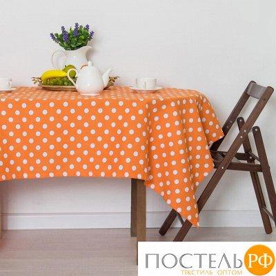ОГОГО Какой Выбор Домашнего Текстиля-37 — Скатерти 1 — Клеенки и скатерти