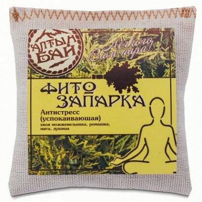 Сила Алтая // С заботой о здоровье — Алтайская мануфактура*3 — Витамины, БАД и травы