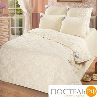 Подушки, Одеяла, Наматрасники, Чехлы на мебель-37 — Одеяла 2 — Двуспальные и евроразмер