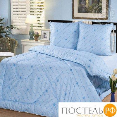 Подушки, Одеяла, Наматрасники, Чехлы на мебель-37 — Одеяла 1 — Двуспальные и евроразмер