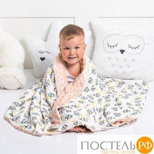 """Одеяло Крошка Я """"Мистер Хрю"""" Мишки 110х140 см,цвет бежевый, хлопок/полиэстер"""