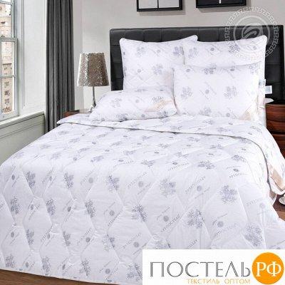 Подушки, Одеяла, Наматрасники, Чехлы на мебель-37 — Одеяла 3 — Двуспальные и евроразмер