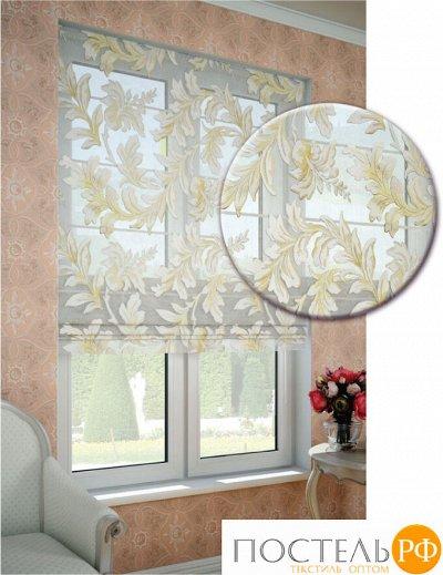 Красивые Шторы для вашего дома. Рулонные, Римские, Жалюзи — Римские шторы Ширина 100 см — Жалюзи