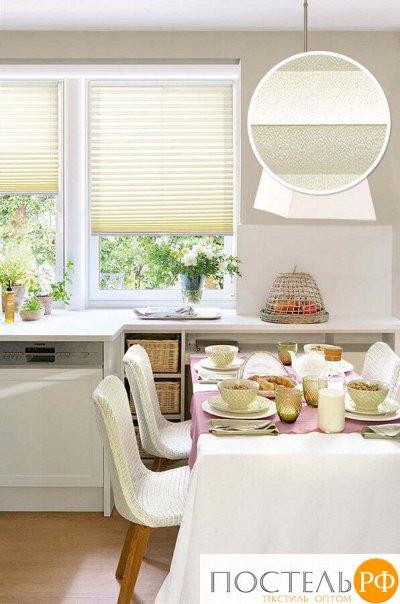 Красивые Шторы для вашего дома. Рулонные, Римские, Жалюзи — Шторы плиссе — Жалюзи