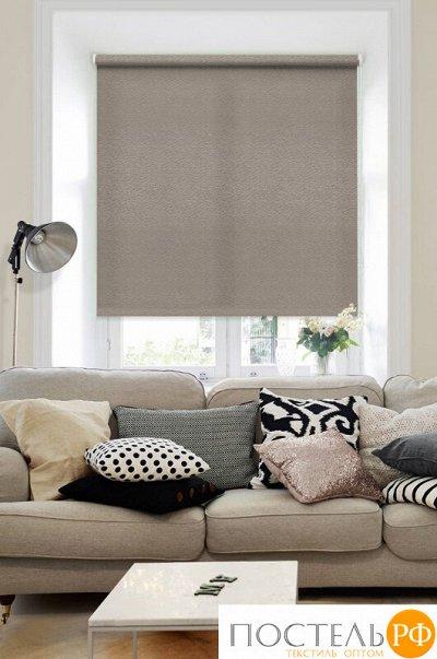 Красивые Шторы для вашего дома. Рулонные, Римские, Жалюзи — Рулонные шторы ширина 140-150 см — Жалюзи