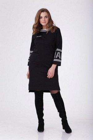 Отличное платье производство Белоруссия