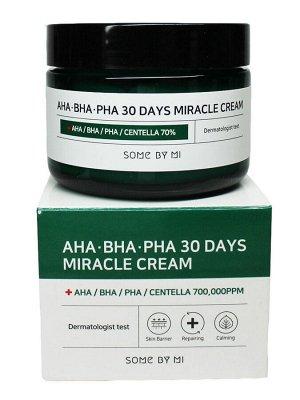 Some by mi AHA/ BHA/PHA 30 Days Miracle Cream Восстанавливающий крем для проблемной кожи 50 мл