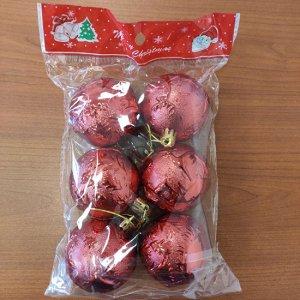 Набор новогодних шаров-6 шт