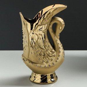 """Ваза настольная """"Лебедь"""", золотисты, 23 см"""