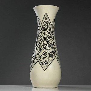 """Ваза напольная """"Осень"""" резная, цветы, 58 см, керамика"""