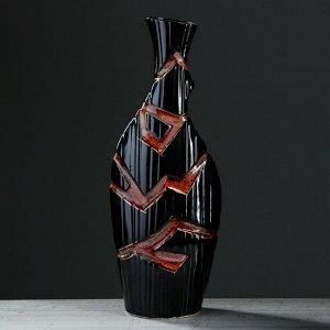 """Ваза напольная """"Аманда"""" чёрная, 53,5 см, керамика"""