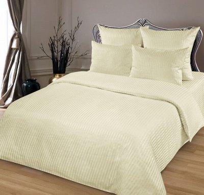 ™ВИКТОРИЯ - постельное белье от 775 руб, текстиль, трикотаж  — КПБ Страйп-Сатин — Спальня и гостиная