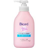 Молочко для умывания и снятия макияжа Biore