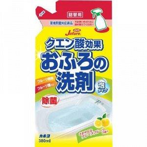 """Пена-спрей чистящая для ванны """"Jofure"""" (сменная упаковка), 380 мл"""