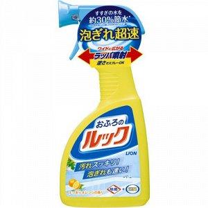 """01535 """"Lion"""" Жидкость для ванной чистящая """"Чистый дом"""" 400 мл (с пульверизатором)"""