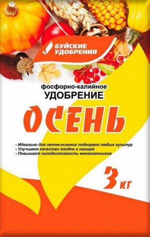 """Фосфорно-калийное удобрение """"Осень"""" 3кг"""