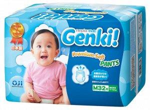 """502649 """"Nepia Genki!"""" Детские подгузники-трусики (для мальчиков и девочек) 32 шт., 7-10 кг (Размер M), 1/6"""
