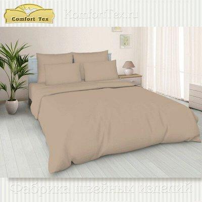 КОМФОРТ в каждый дом! Подушки, одеяла, пледы, КПБ — Простыни на резинке — Для дома