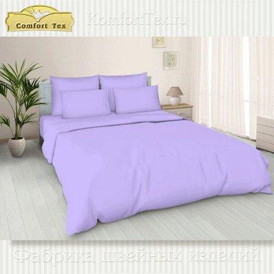 Спальный квадрат 🔥 Осенняя распродажа! — Простыни на резинке — Спальня и гостиная