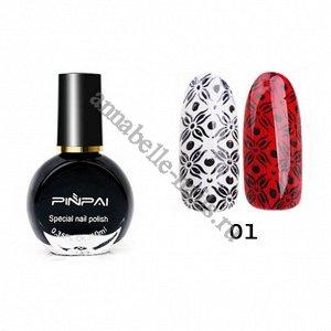 PinPai, Лак для стемпинга №01 черный, 10мл