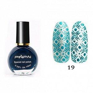 PinPai, Лак для стемпинга №19 сине-зеленый, 10мл