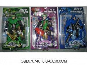 "2012-33 робот- трансформер из серии ""CITY HEROES"", (3 вида), п/блистером 210663, 676748"