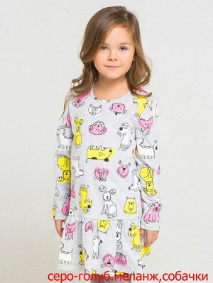 Платье для дев. К5463к1236