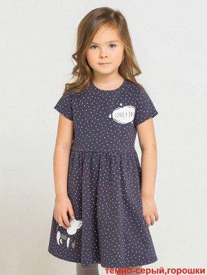 Платье для дев. К5375к1236