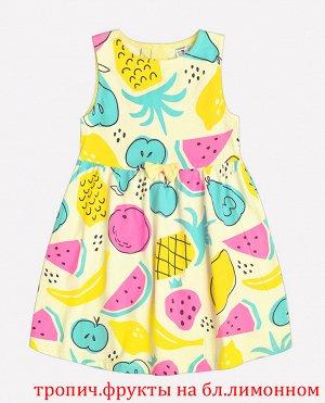 Платье для дев. К5433к1234