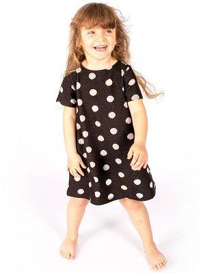 Платье для дев. 281-648