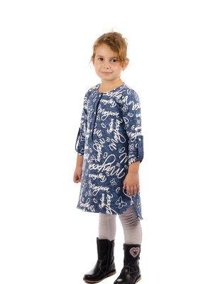 Платье 991А сине-белый