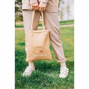 Сумка молодёжная, отдел на молнии, наружный карман, цвет бежевый