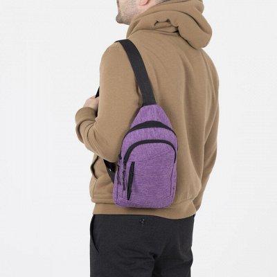 Аппликаторы, массажёры, товары для здоровья и дома — Сумки поясные, через плечо, рюкзаки