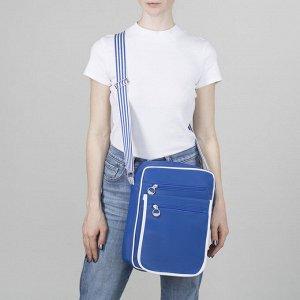 Сумка молодёжная, отдел на молнии, 3 наружных кармана, регулируемый ремень, цвет синий