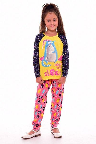 Новое Кимоно - Трикотаж для всей семьи-8 (д) — Детский трикотаж. — Одежда для дома