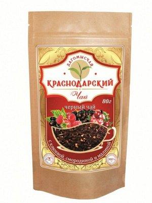 Дагомыс Чай черный с клюквой, смородиной и малиной 80 гр