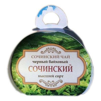 Дары Кавказа* Приправы,Чай, Сладости, Соусы, Орехи, Мёд — Чай Сочинский* — Чай