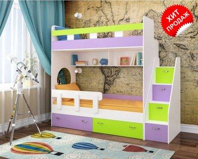 Кигуруми для деток — Кровать -чердак — Кровати
