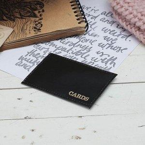 Картхолдер, цвет чёрный