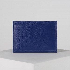 Картхолдер, кайман, цвет синий