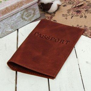 Обложка для паспорта, загран, пулап, цвет коричневый