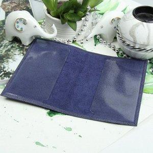 Обложка для паспорта, кристалл, цвет синий