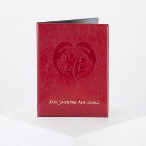 Папка для документов, 1 комплект, цвет красный 4510377