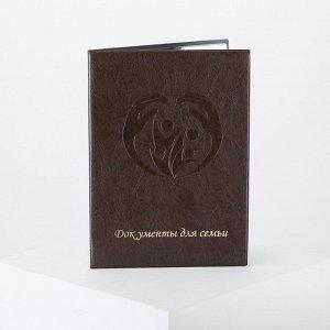 Папка для документов, 1 комплект, цвет коричневый 4510372
