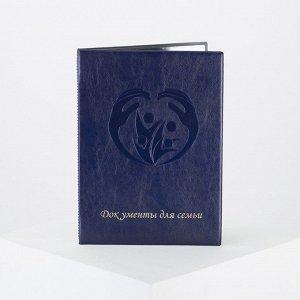 Папка для документов, 1 комплект, цвет синий 4510375
