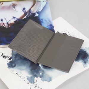 Обложка для паспорта, цвет синий