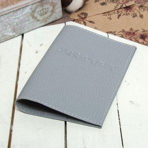 Обложка для паспорта, загран, флотер, цвет серый